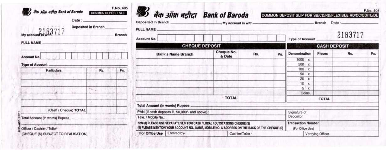 deposit form kaise bhare  Bank of Baroda Deposit Slip Download PDF - 17 17 Student ...