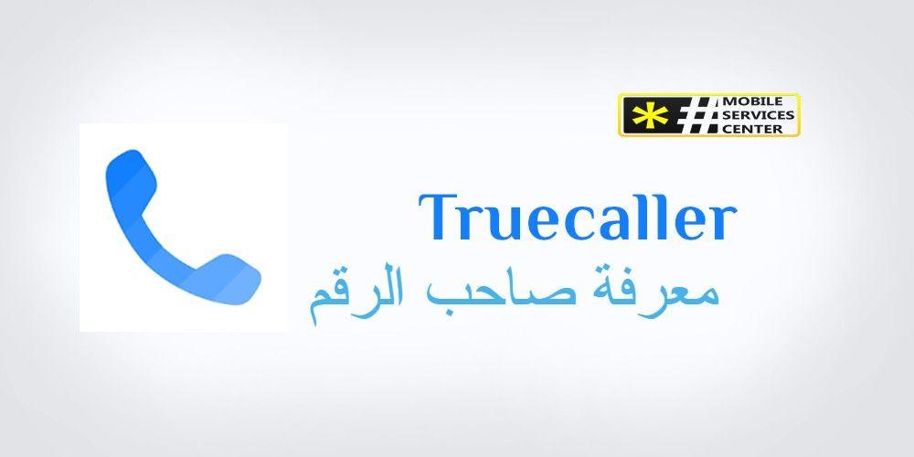 Pin By Islam Hamed On Mix Vimeo Logo Tech Company Logos Company Logo