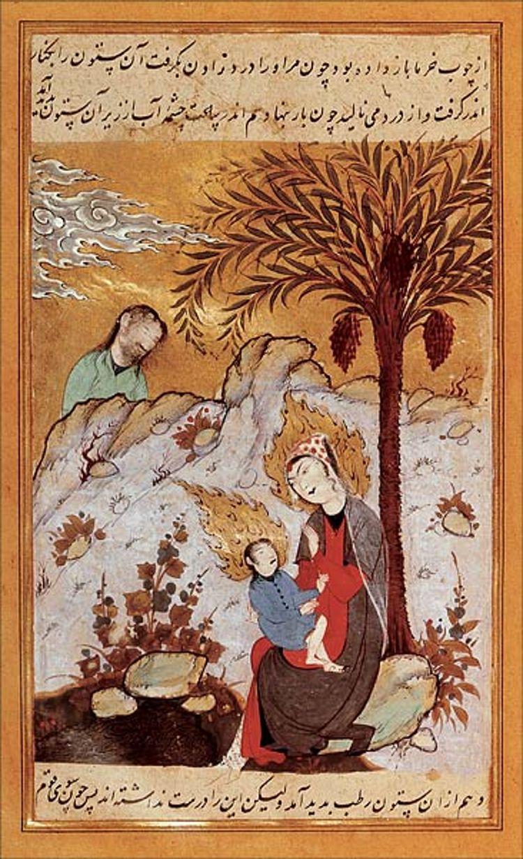 Resultat d'imatges de maryam miniaturas persas