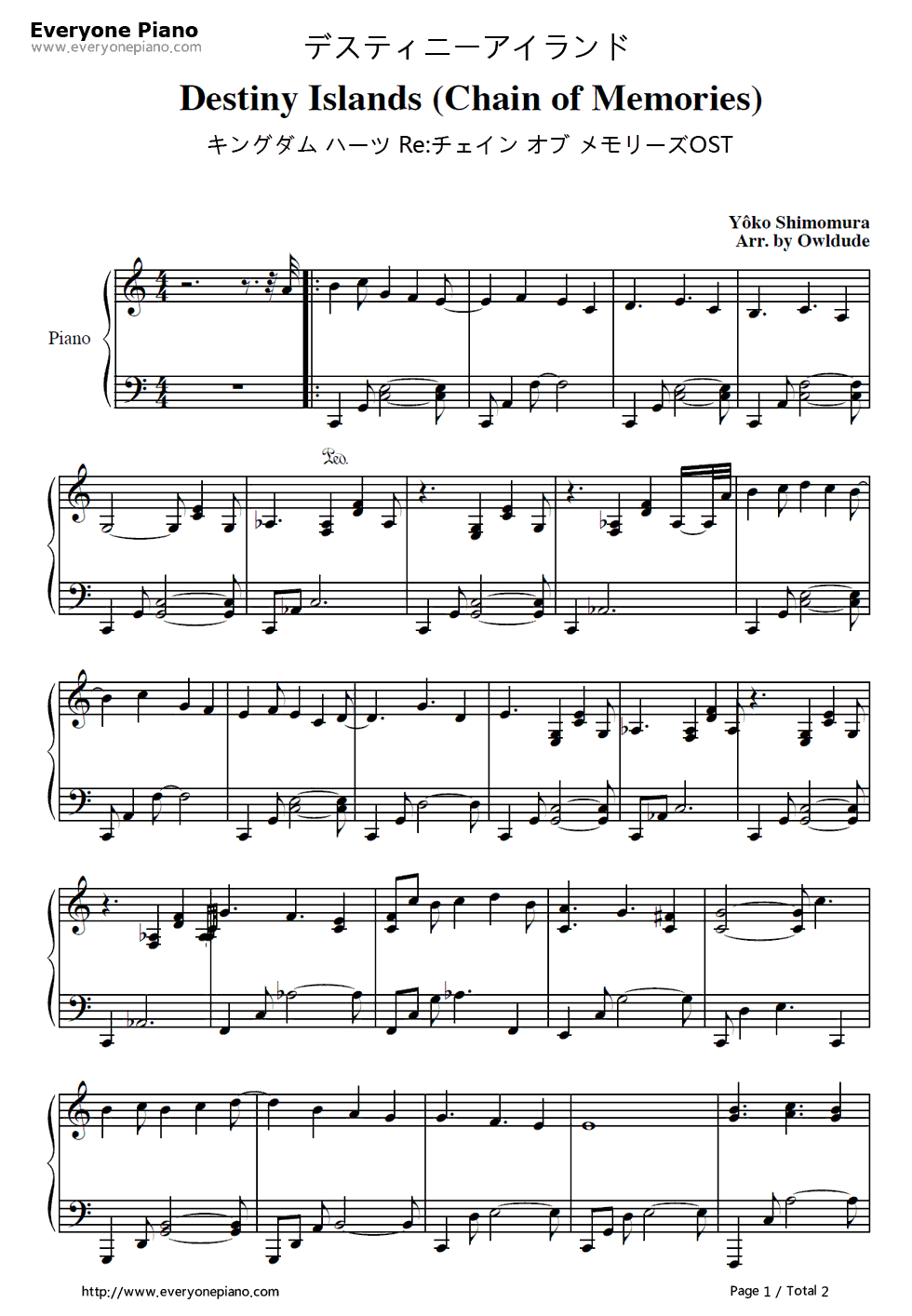 Free Destiny Islands piano sheet music is provided for you. Destiny Islands  is a piece of music from Kingdom Hearts: Chain of Memories.