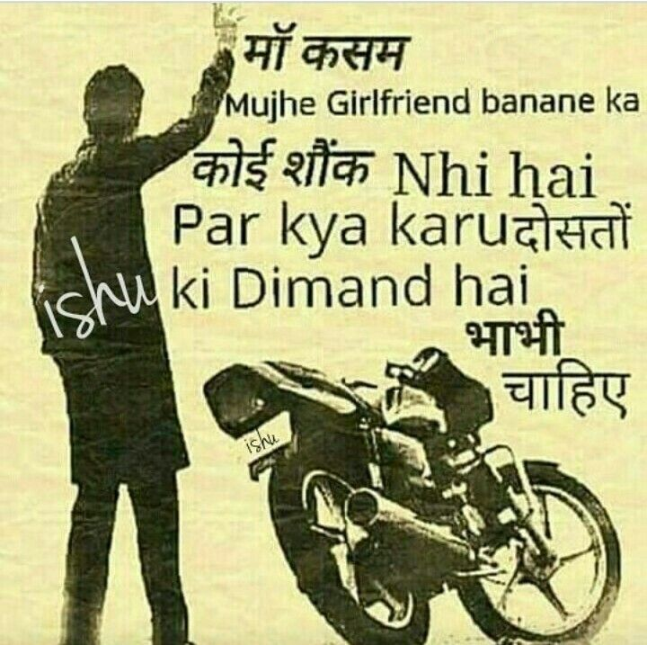 Royal Enfield Quotes In 2020 64 Best Royal Enfield Quotes
