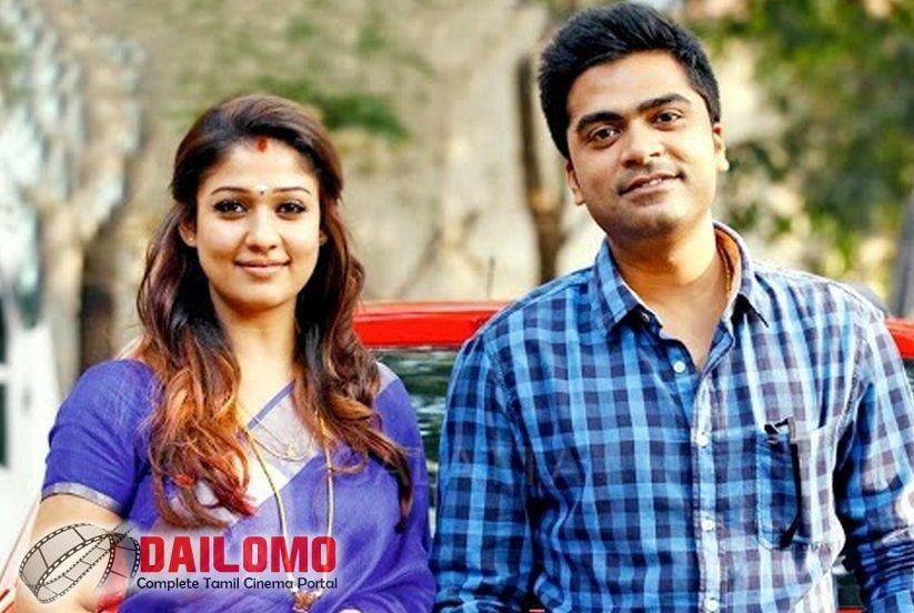 tamil nadigai nayanthara pundai simbu in blue photos