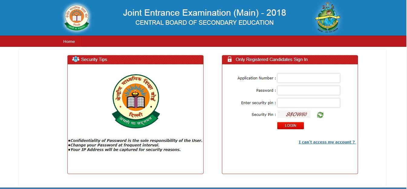 Jee Main Admit Card 2018 Download Online Hall Ticket At Jeemain Nic In Government Jobs Online Secondary Education