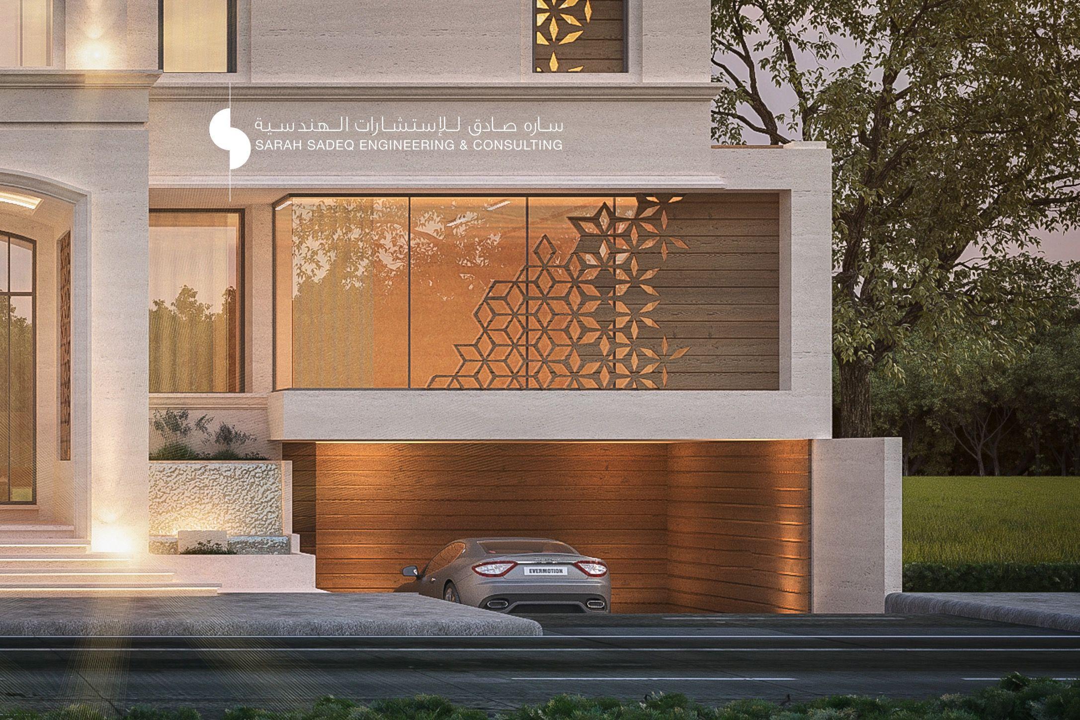 Award winning house at kk nagar chennai designed by ansari architects - Sarah Sadeq Architects