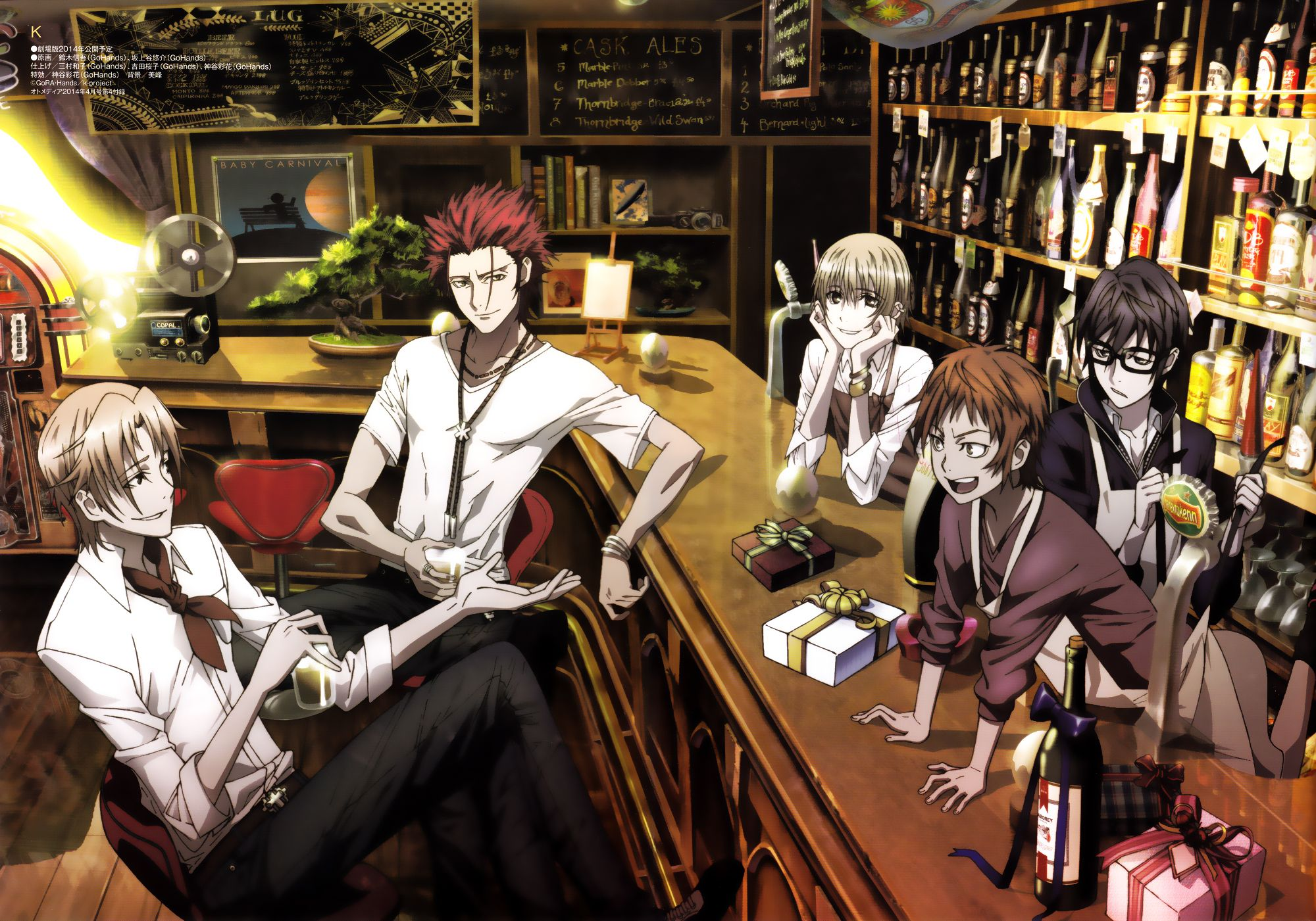 Red Clan Homra Computer Wallpapers Desktop Backgrounds 2000x1401 Id 629302 K Project Anime K Project K Project Anime