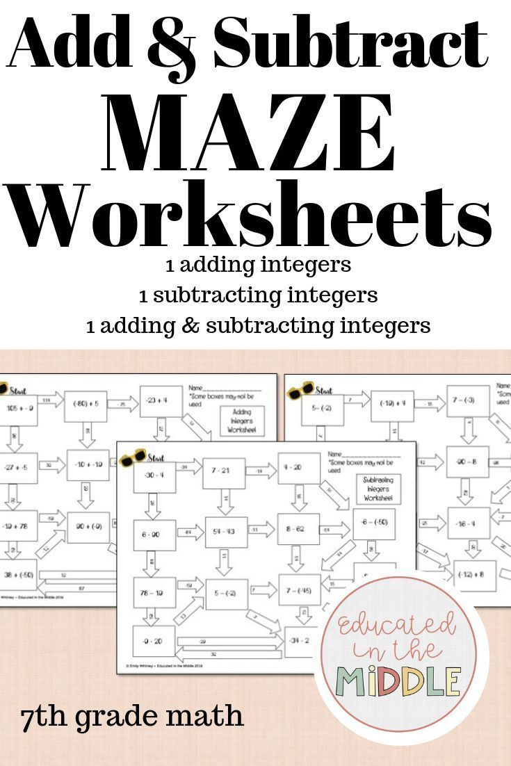 Adding and Subtracting Integers Maze Subtracting