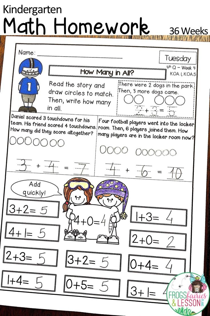 Kindergarten Math Homework - Entire Year | Homework, Kindergarten ...