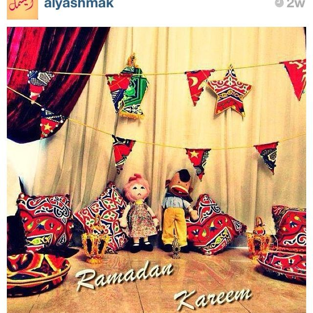 Pin By Kawther On رمضان Ramadan Crafts Ramadan Decorations Ramadan Kareem