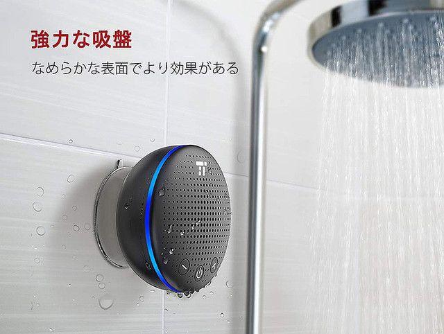 防水で壁にくっつく お風呂で使えて便利なワイヤレススピーカー ライブドアニュース Cool Gadgets Diy Cool Stuff