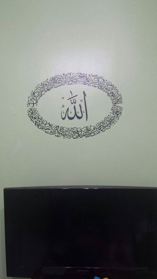 Happy Customer from Malaysia Masha Allah she sent me this pics after she install them. Islamic Wall ArtIslamic ... & Happy Customer from Malaysia Masha Allah she sent me this pics ...