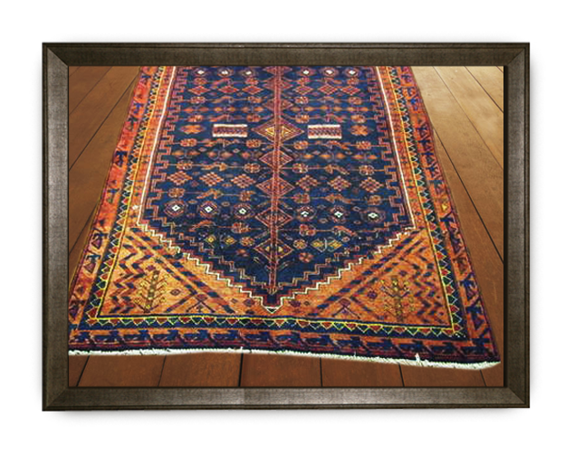This Beautiful Persian Rug Carries
