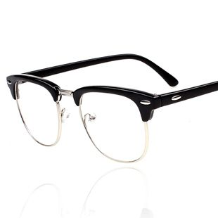 4d2d497b13 product image Cool Glasses