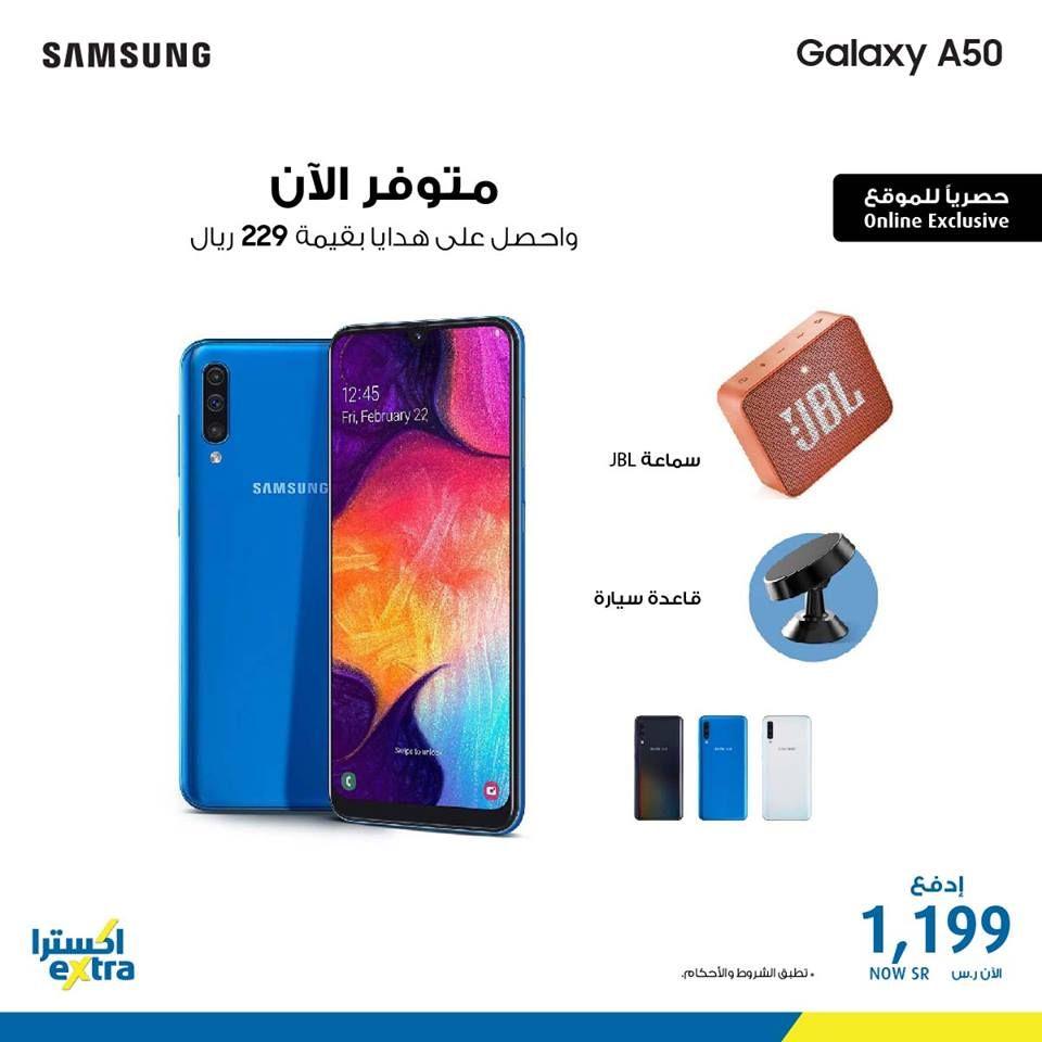 سعر سامسونج Samsung Galaxy A50 في اكسترا السعودية بسعر رائع جدا عروض اليوم Samsung Galaxy Samsung Galaxy