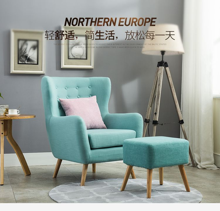 Yuchen Nordic Single European Fabric Single Tiger Chair American Hotel Cafe Sofa Chair High Back Sofa Shop Ezbuy Singapore Sofa Shop Furniture Sofa Chair