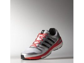 a61adfc1f кроссовки adidas Supernova Sequence Boost 7 (B39826)