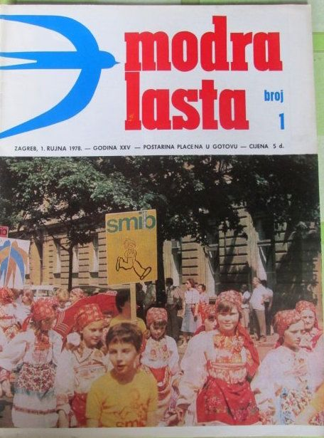 Modra Lasta With Images Childhood Memories Poster Magazine Cover