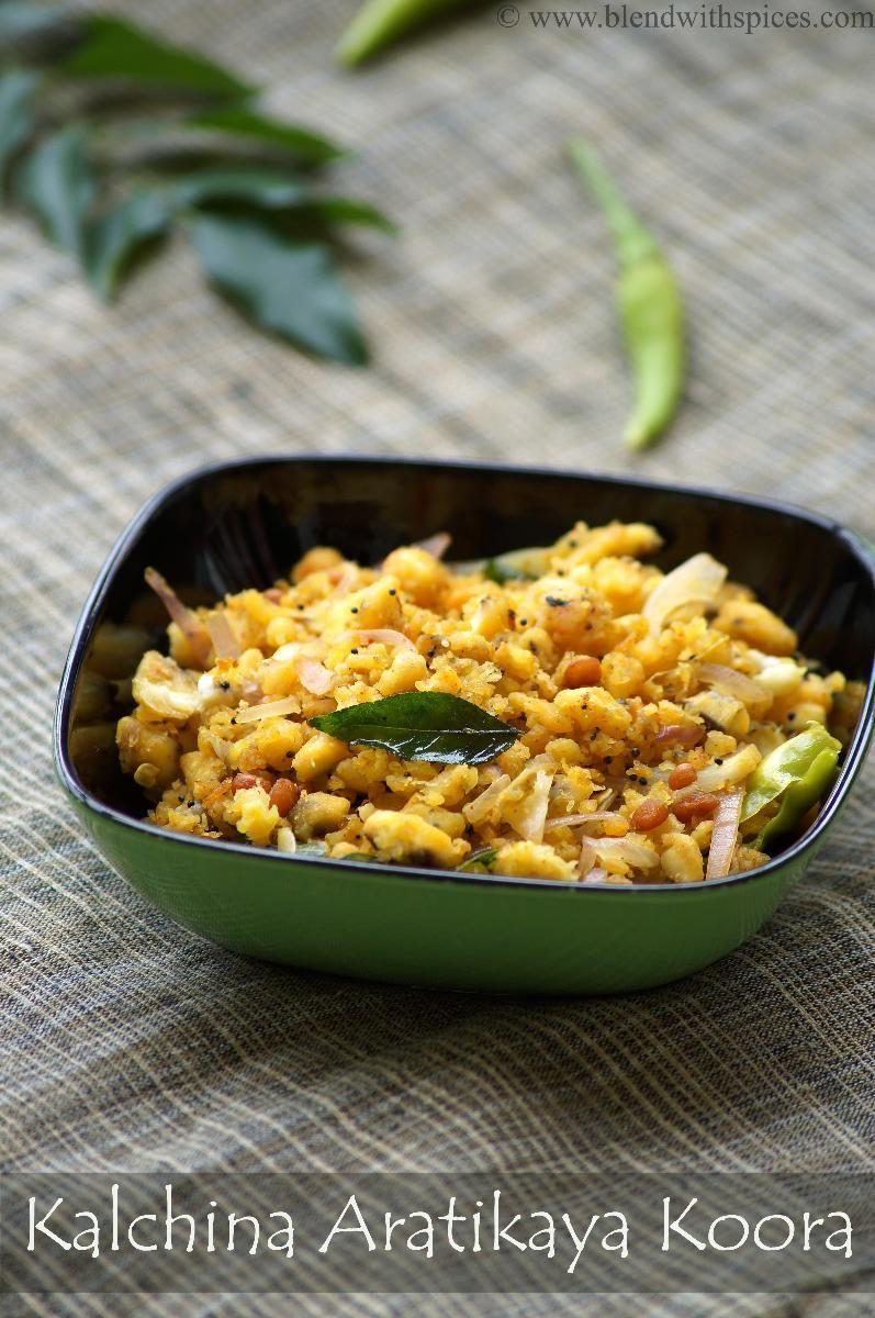 Kalchina aratikaya koora recipe andhra style roasted plantain kalchina aratikaya koora recipe andhra style roasted plantain curry recipe forumfinder Images