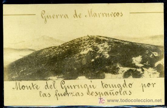 GUERRA DE MARRUECOS. MONTE DEL GURUGU TOMADO POR LAS FUERZAS ESPAÑOLAS.