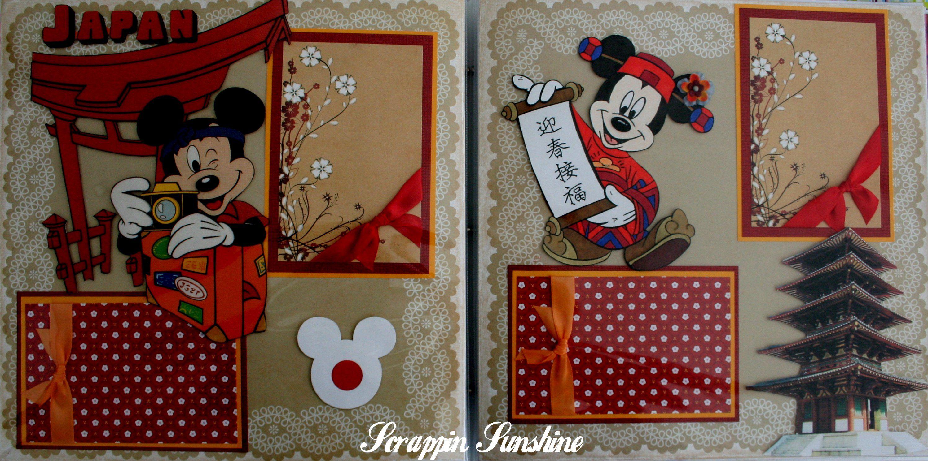 Japan - Disney World Showcase