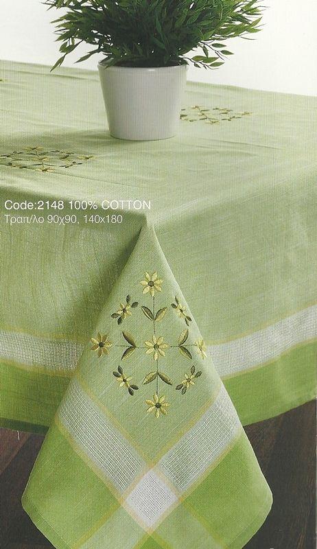 Ανοιξιάτικες επιλογές για το τραπέζι σας !!! http://www.homeclassic.gr/e-shop/#!/~/product/category=3956249&id=35386221