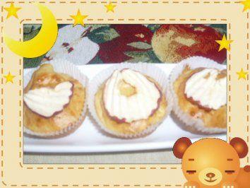 Apfel-Muffins mit Apfelchips #apfelmuffinsrezepte
