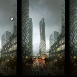 Making of a High Rise Building