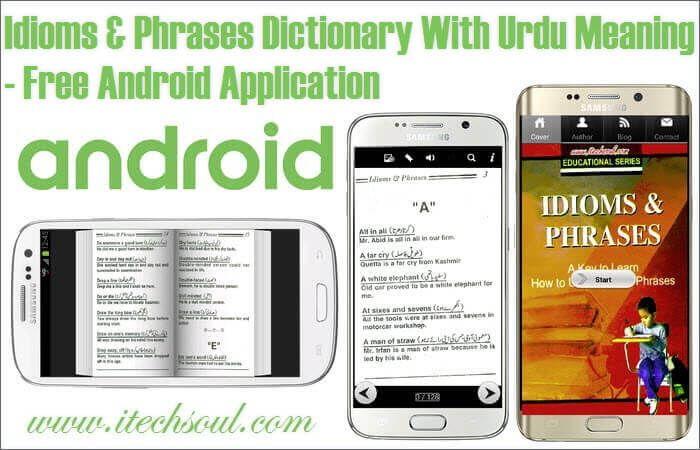 Idioms & Phrases Dictionary With Urdu Meaning – Free Android