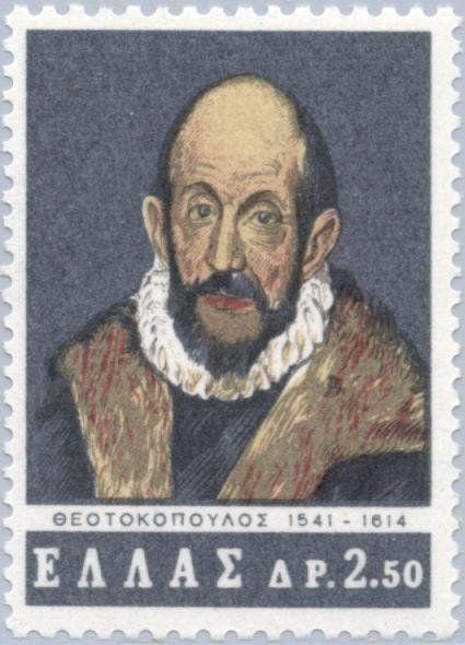 Download El Greco Self-portrait | Postal stamps, Postage stamps, Stamp collecting