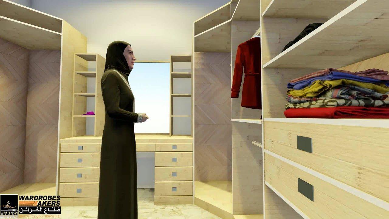 تفصيل غرف و دواليب الملابس صناع الخزائن تخطيط وظيفي لتصميم غرفة ملابس وانشاء وحدات تخزين تكفى لمعظم الملابس والاغراض صناع الخزائن تفص Home Home Decor Decor