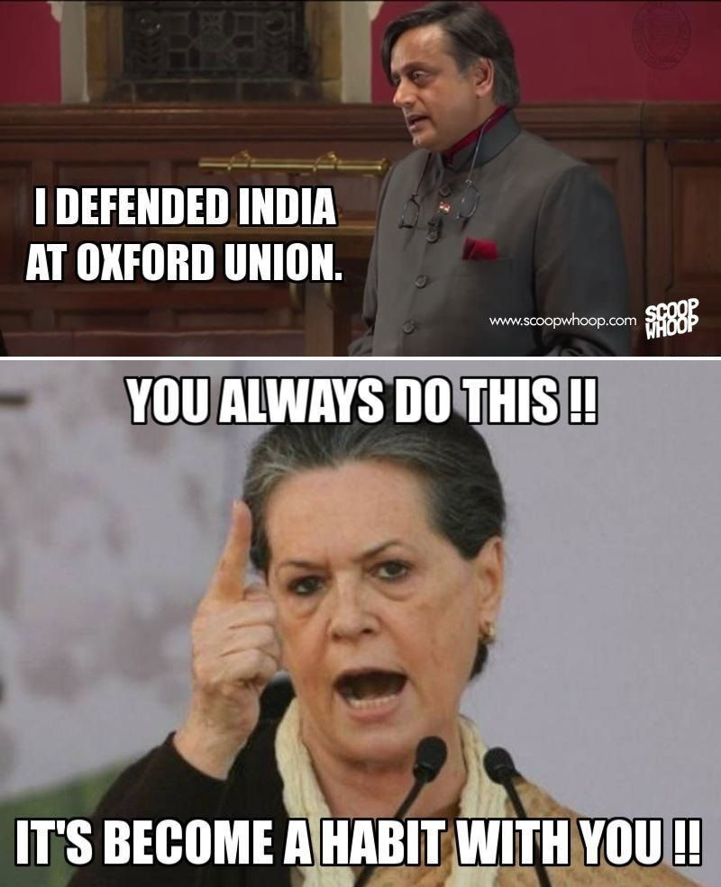Photo Hindi Sales Quote: Latest Sonia Gandhi And Shashi Tharoor Funny Memes And