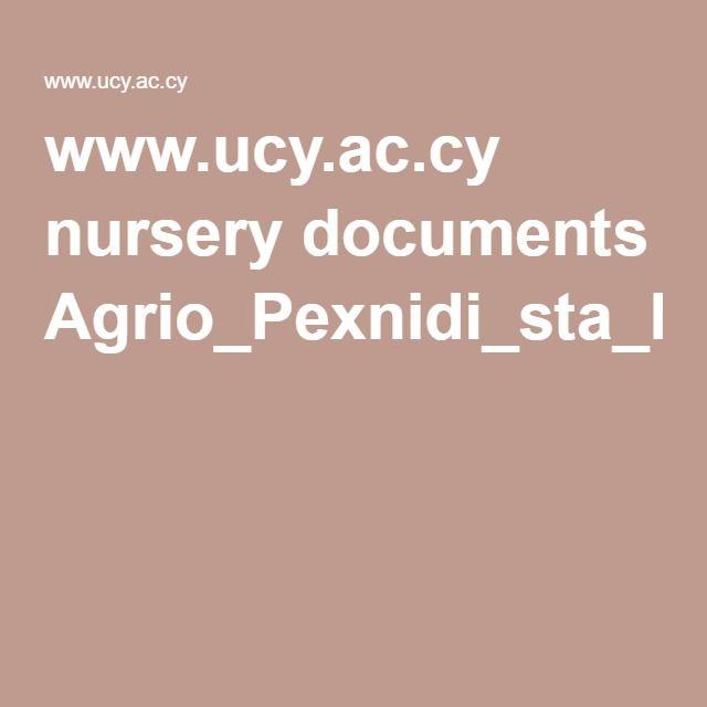 www.ucy.ac.cy nursery documents Agrio_Pexnidi_sta_Nipia.pdf