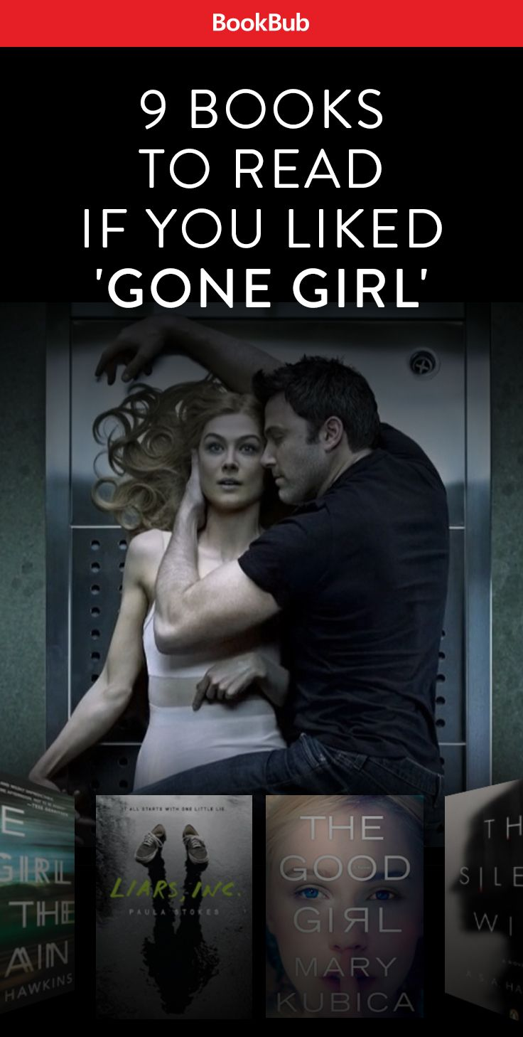 Check Out The More Like This: 9 Books That Are So Much More Than The Next 'Gone Girl