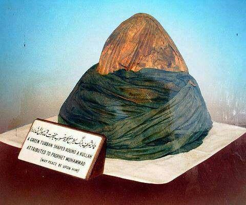 Imama sharif of prophet muhammed (pbh)