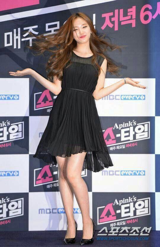 A'Pink Naeun | Little black dress, Fashion, Dresses