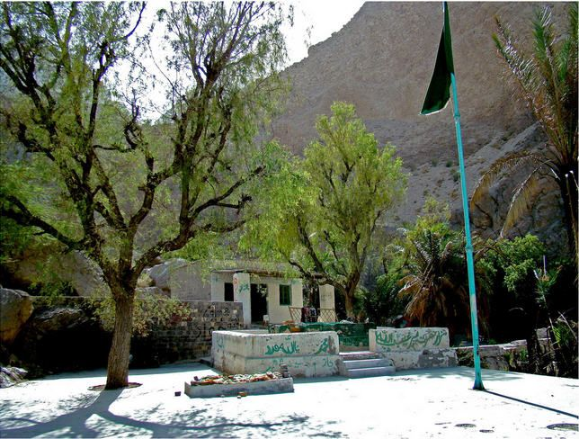 Pir Ghaib (Invisible saint) Baluchistan, Pakistan http://share.payoneer-affiliates.com/a/clk/24sXnf