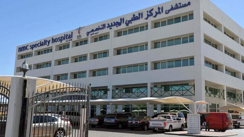 Abu Dhabi Healthcare Firms To Expand Http One1info Com Article