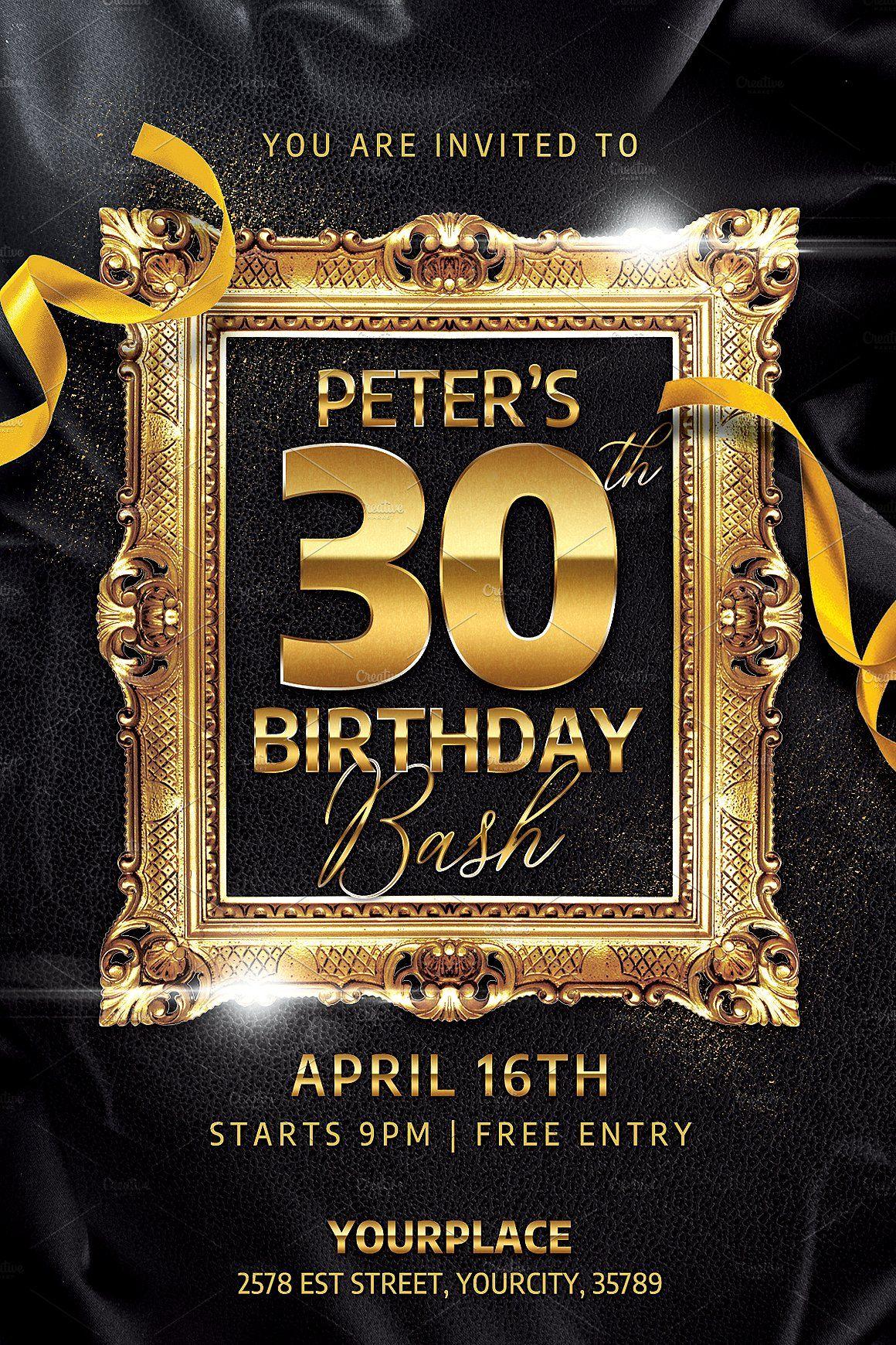 Birthday party flyer birthday flyer party flyer flyer