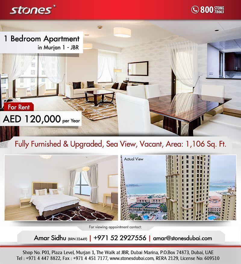 EXCLUSIVE! FOR RENT One Bedroom Apartment in Murjan 1
