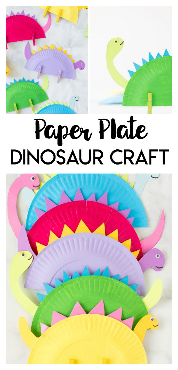 This Paper Plate Dinosaur is a great craft for dinosaur loving kids! Grab a few supplies around the house to make your favorite prehistoric friends.