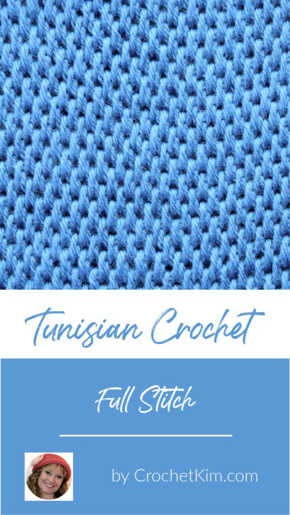 Tunisian Full Stitch Crochet Stitch Tutorial #tunisiancrochet
