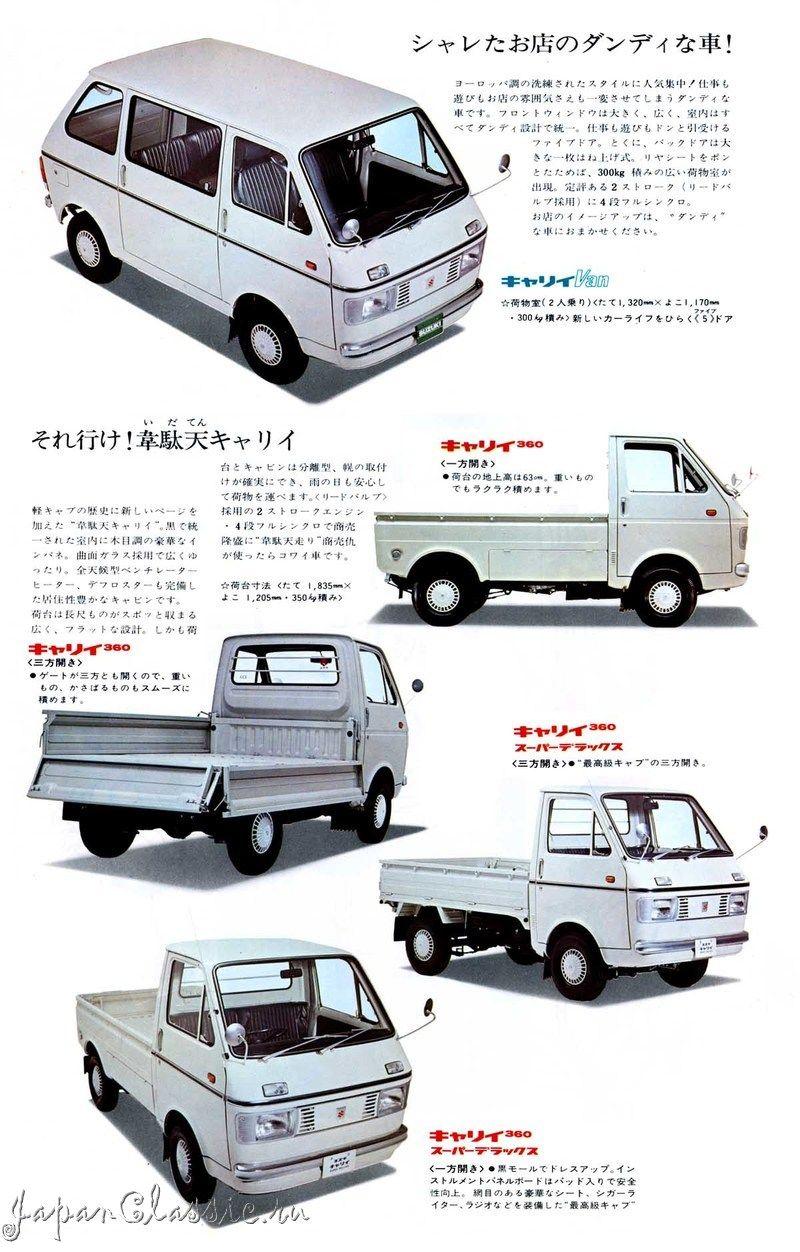 Suzuki Carry 1969 L40 Japanclassic 旧車 車 映画 スズキ