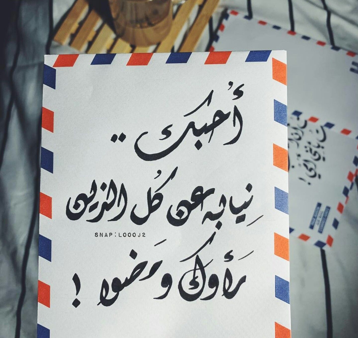 Pin By Nour On كتابه على الورق Calligraphy Quotes Love Quotes For Him Mood Quotes
