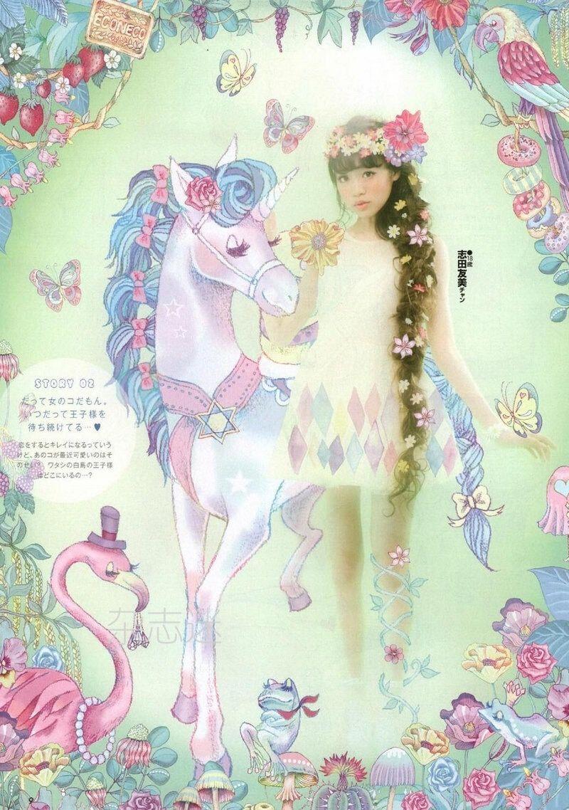 Faerie & Unicorn. Popteen Magazine August 2015
