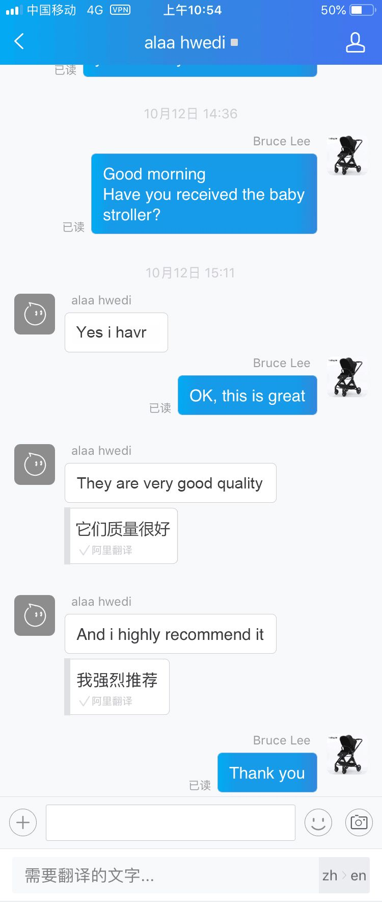 good quality baby strollers @babypie_baby_stroller Good feedback is the best way to promote, factory direct baby stroller, contact me, you will get more discounts.