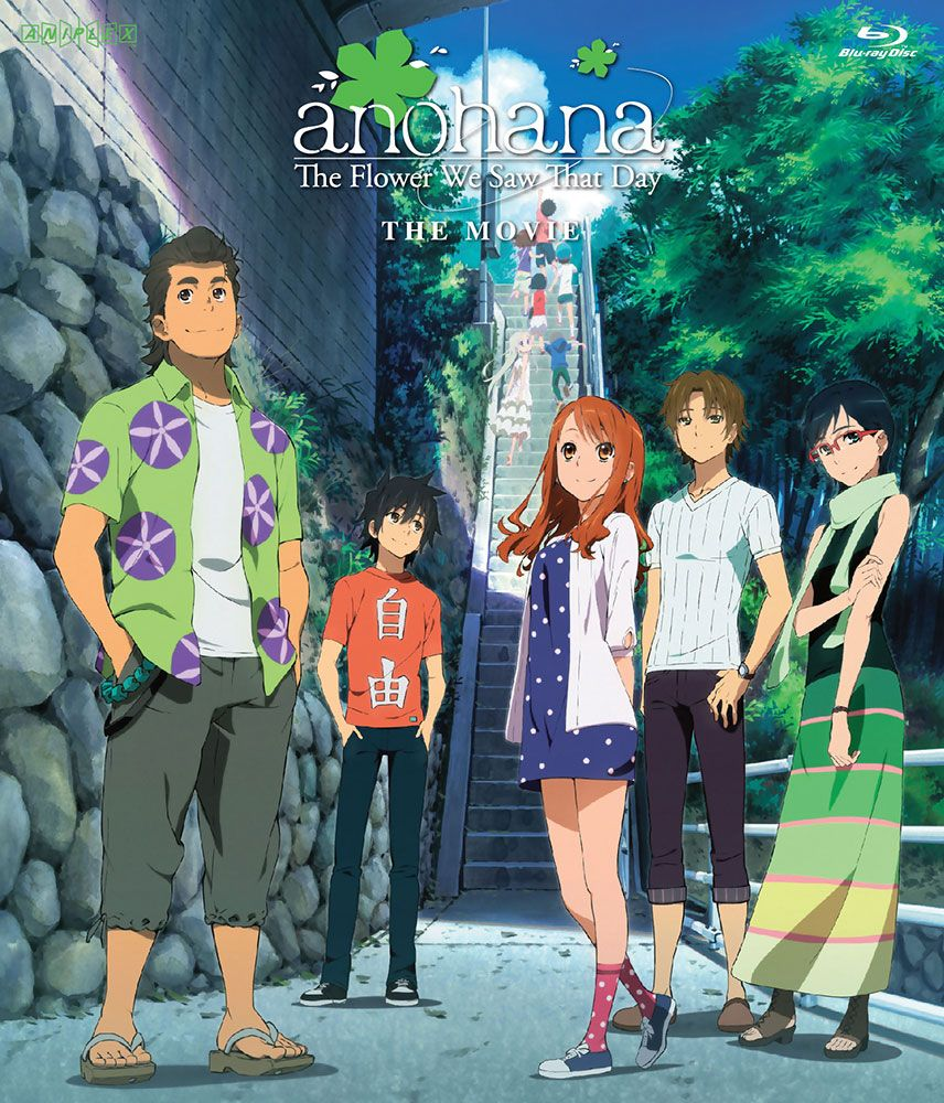 AnoHana The Flower We Saw That Day The Movie Bluray (S