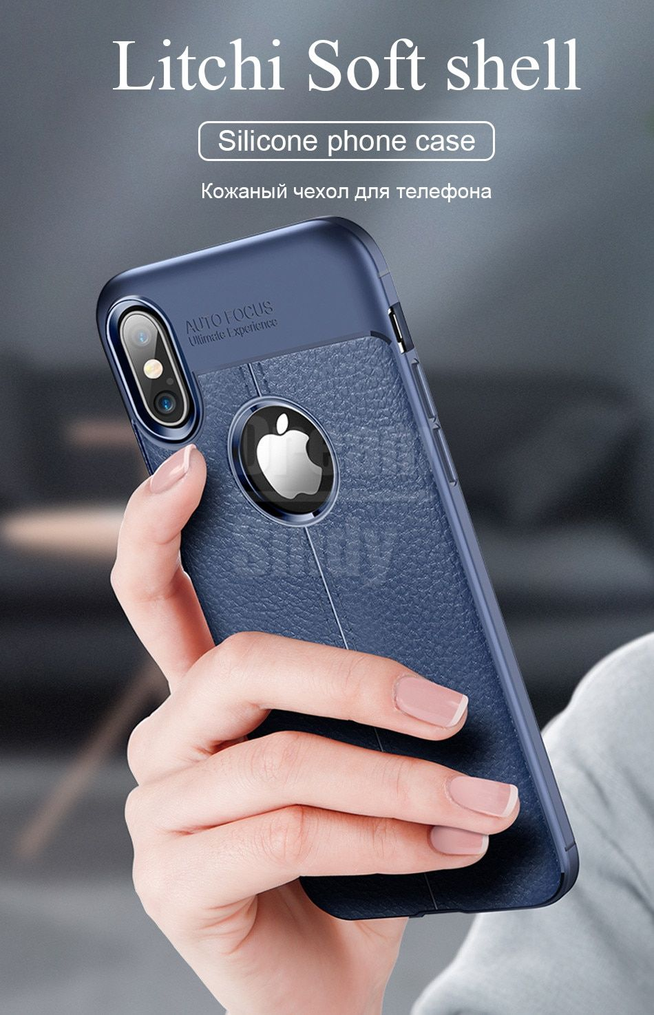 2020 luxury ultra thin shockproof armor case for iphone 11