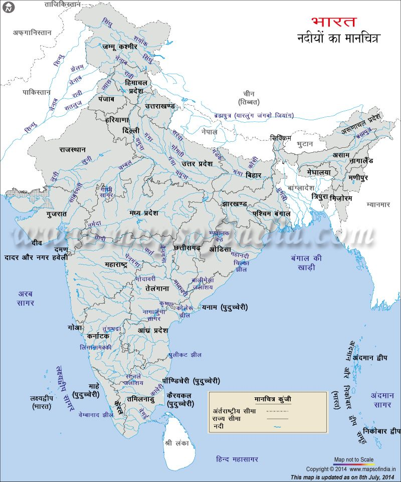 Maps of India Creative writing Pinterest Creative writing and