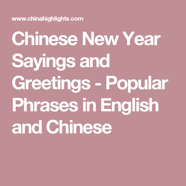 Chinese new year sayings and greetings popular phrases in english chinese new year sayings and greetings popular phrases in english and chinese m4hsunfo