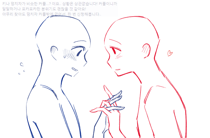 Couple Reference Drawing Base Art Reference Photos Art Reference Poses