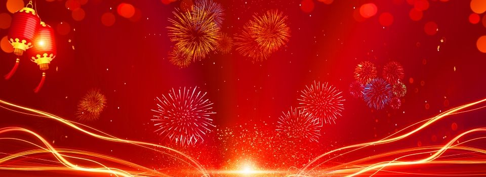 New Year Festive Red Background In 2019 Fireworks